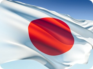 japaneseflag thumb2 Jobs for Filipino Nurses in Japan